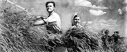 [thumbnail of Olexander Wlasenko's Farm Workers]